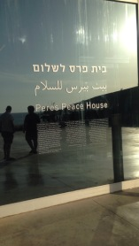 The Peres Center for Peace